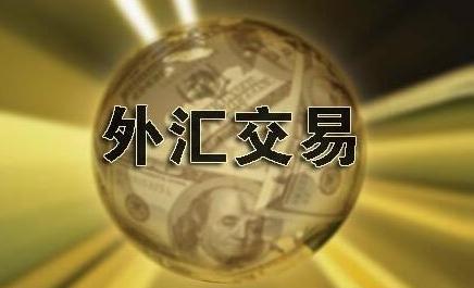抛美债保汇率 中国实际上在推升