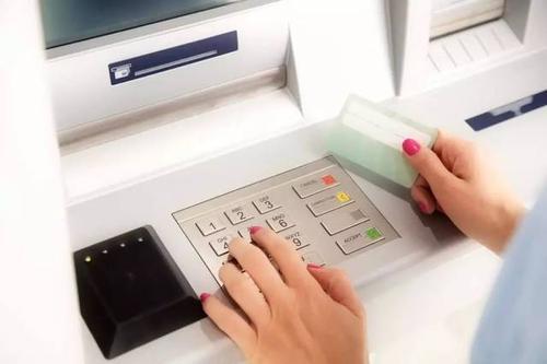 2020年中国数字银行消费者
